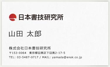純金カード原稿(お手持ちの名刺など)