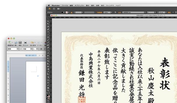 フォント製品のイメージ