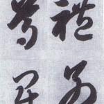 2015-2-10chiei