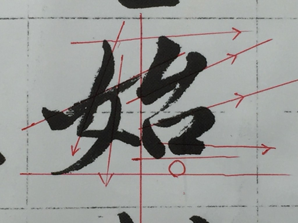 IMG_5687[1]