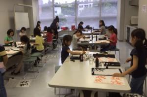 毛筆書道・ペン習字学習は公共施設で手軽に学べます。  講師  中本白洲