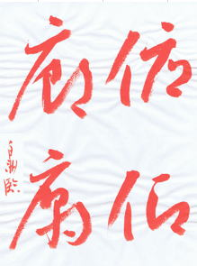image1018